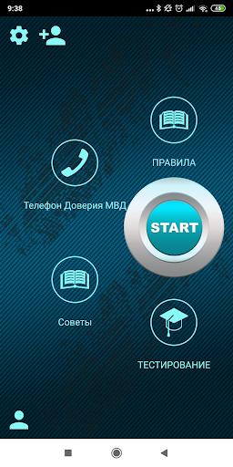 Pit-Stop.kz SDA 2015 Kasachstan