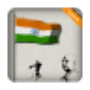 icon Indian Screen Lock