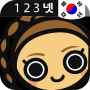 icon Learn Korean Numbers, Fast!