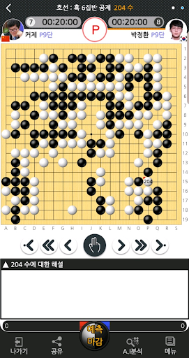 Tigue Baduk: No.1 Globale Mitgliedschaft Free Go Site