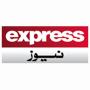 icon Express News TV