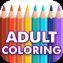 icon Coloring Book