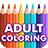 icon Coloring Book 1.0