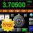 icon pRxTx 2.1