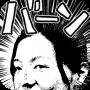 icon MangaGenerator -Cartoon image-