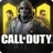 icon Call of Duty 1.0.16