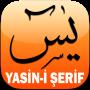 icon Yasin-i Şerif