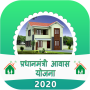 icon PM Awas Yojana 2020-21