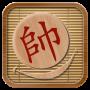icon Co Tuong